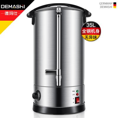 德瑪仕(DEMASHI)商用開水器 KST-35L 奶茶店保溫桶電熱開水桶 直飲水機燒水桶 工廠飯店用燒水器開水機箱