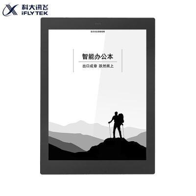 科大訊飛(iFLYTEK) 智能辦公本 32GB 電子筆記本電子書閱讀器10.3英寸墨水屏電紙書 XF-CY-J10E
