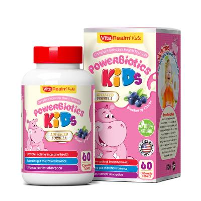 VitaRealm進口兒童益生菌 青少年保護腸胃 腸道健康咀嚼片 60粒/瓶