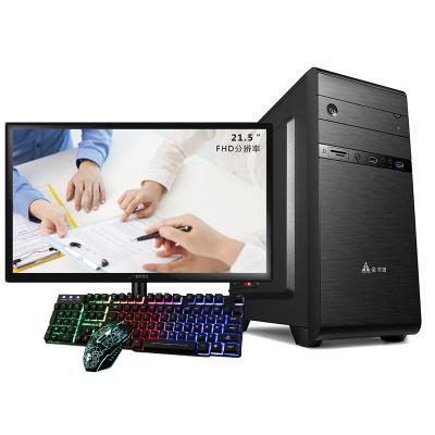 【二手99新】酷睿i7级E5四核 8G 120G固态 独显 商务游戏台式机DIY组装电脑主机 送21.5英寸显示屏