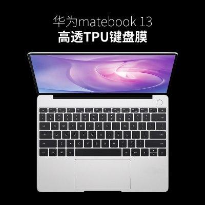 華為榮耀筆記本matebook 13電腦d鍵盤膜x保護膜配件e透明14 華為matebook-13-高透TPU鍵盤膜