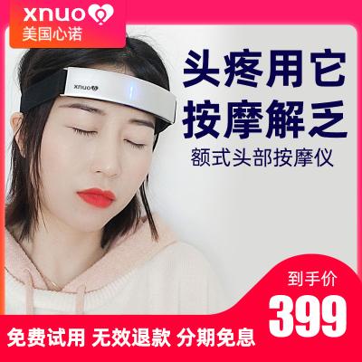 XNUO/美國心諾額式頭戴按摩儀 緩解疲勞釋壓暈車失眠針灸按摩儀器家用 柔捏自動脈絡疏通學生孕婦老人頭疼頭痛穴位按摩器