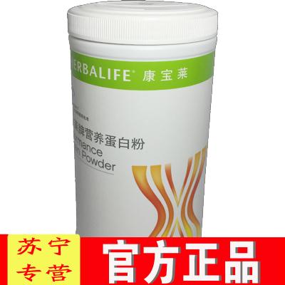 【苏宁专营】康宝莱国产营养蛋白粉 国产 400g/罐