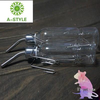 11的鼠宝鼠水壶仓鼠兔子荷兰猪熊水壶不漏水180/350ml