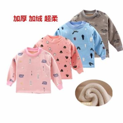 秋冬季婴幼儿儿童纯棉加绒保暖上衣 男女童家居服内穿打底衣 威珺