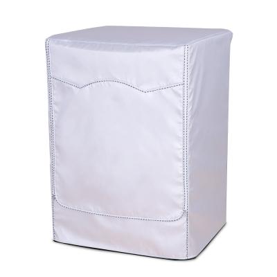 千莎 專用于西門子海爾滾筒洗衣機罩專用室內外防水防曬加厚隔熱防暴曬套增強型防塵罩