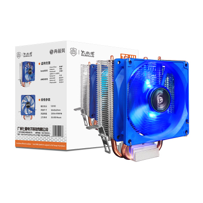 大水牛(BUBALUS)T3 CPU散熱器 (支持Intel/AMD多平臺/9cm LED風扇/超大散熱鰭片組/電腦主機
