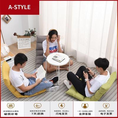 蘇寧放心購懶人沙發榻榻米床上椅子靠背日式地板小沙發地墊床上折疊椅電腦椅A-STYLE家具