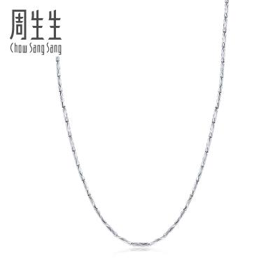 周生生(CHOW SANG SANG)Pt950鉑金項鏈男士白金項鏈 素鏈35566N計價