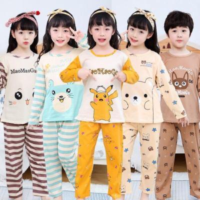 兒童睡衣秋季長袖女童男孩套裝薄款空調服小中大童寶寶家居服冬 莎丞