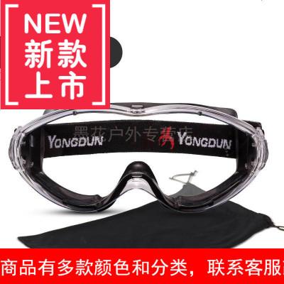 新品 勋全封闭眼睛密封防毒工作眼镜打磨防护防风眼镜不起雾气体护目镜