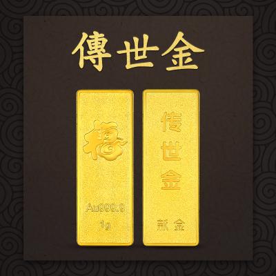 新金珠寶 Au9999傳世金投資金條黃金金磚1g 送禮饋贈保值投資