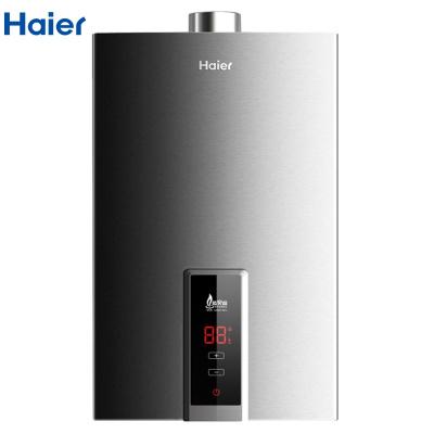 【99新】 Haier/海尔JSQ24-PZ3(12T)智能防冻技术12升多重安防燃气热水器±1℃智能恒温