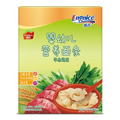 英氏(Engnice)健恩嬰幼兒營養面 (牛肉蔬菜)嬰兒面條 嬰幼兒輔食 寶寶面條 6個月 240g 不添加食鹽