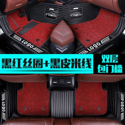 專用 于奔馳b200腳墊b180全包圍b級大包圍汽車地毯式絲圈防水北京 【雙層-包門檻】黑紅絲圈+黑色皮革