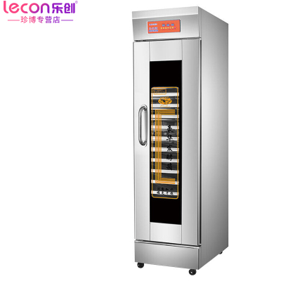 樂創(lecon) 16盤微電腦發酵箱低溫醒發箱商用 面包發酵柜不銹鋼熱風循環面粉發酵機發酵柜