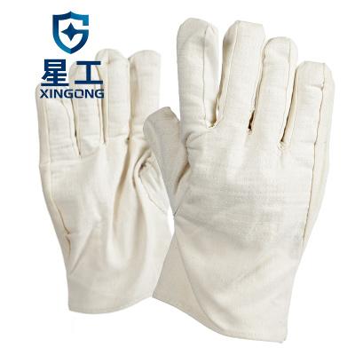 星工雙層全帆布手套勞保手套耐磨加厚24道線工業防護電焊手套
