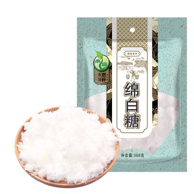 禾煜 綿白糖 368g/袋 廚房調料 調味品 糖霜糖粉 烘培原料 細膩綿柔 禾煜出品