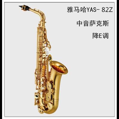 雅马哈(YAMAHA)新款正品哈萨克斯风875EX降E调中音萨克斯初学者儿童考级专业
