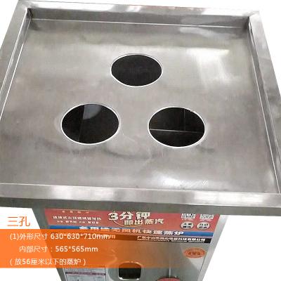火族牌燃气节能无风机蒸炉商用 蒸汽炉蒸包机肠粉机蒸包炉蒸包子机[三孔] 蒸炉(液化气)