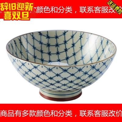 []美浓烧陶瓷餐具釉下彩日式和风米饭碗汤碗面碗