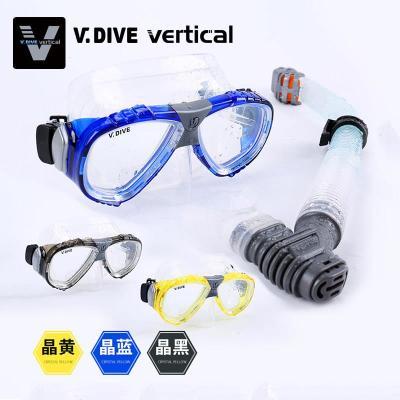 威帶夫V.dive浮潛三寶裝備面鏡全干式呼吸管套裝 潛水鏡游泳裝備