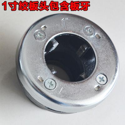 汐巖74型套絲機手動 輕型管子絞板板牙 套絲工具手動套絲機水管 1寸絞板頭包含板牙