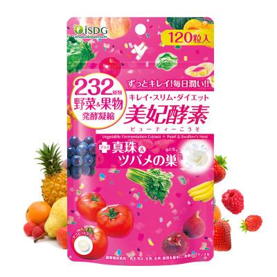 【胶原蛋白】ISDG 日本进口美妃酵素片120粒