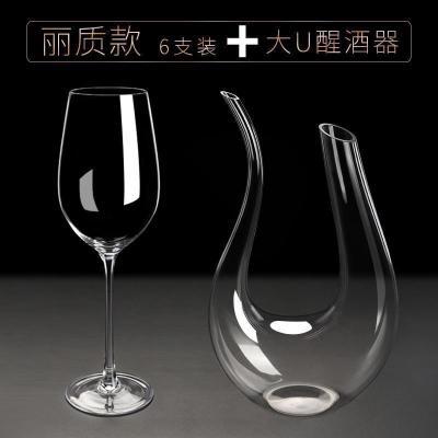 麗質款大號容量550ml(6支裝)+ 勃艮第水晶紅酒杯大號2個醒酒器套裝4/6個大肚高腳杯歐式家用【定制】