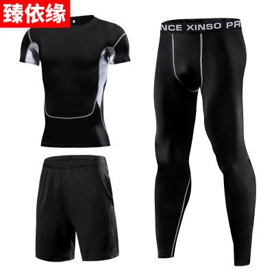 健身服運動套裝男籃球速干衣緊身跑步裝備訓練服晨跑春夏季健身房 健身套裝 臻依緣