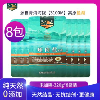 茶卡燉肉鹽8包*320g 無碘鹽巴原生鹽大顆粒粗鹽無添加無抗結劑鹽自營食用鹽