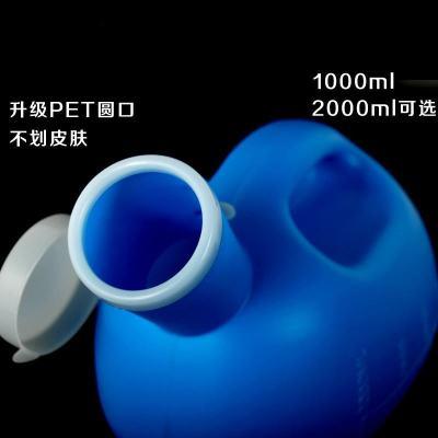蘇寧放心購男士尿壺2000ml老人夜壺男用寶寶小便器接尿器成人帶管蓋家用兒童A-STYLE