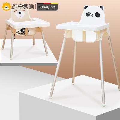 乐的儿童餐椅座椅带餐盘可拆便捷式高度可调节6-36个月