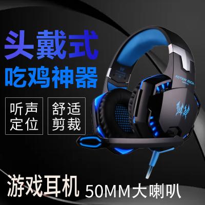 總科(ZONGKE)有線耳機頭戴式耳機電競游戲絕地求生吃雞聽聲辯位有線耳麥臺式帶話筒有線游戲耳機-黑藍色