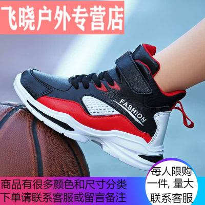 儿童篮球鞋男童运动鞋秋冬款加绒二棉7男孩8中大童10岁小学生高帮