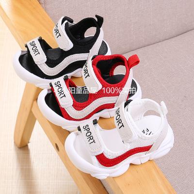 男童凉鞋0-1-2岁3婴幼儿包头凉鞋女宝宝学步鞋防滑软底小皮鞋韩版