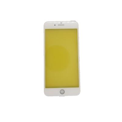新奇示(XQS)适用于苹果7P 一体盖板 白(不含税)