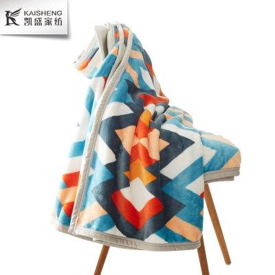 凯盛家纺 舒适加厚化纤珊瑚绒毯拼色办公室盖毯子 150×200cm