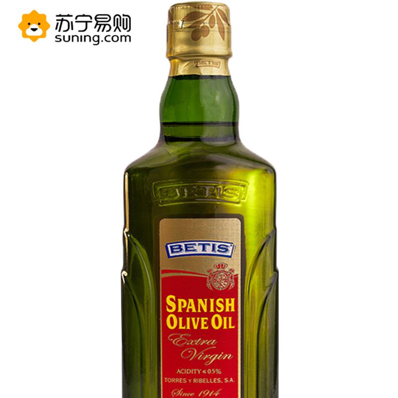贝蒂斯(BETIS)特级初榨橄榄油 750ml/瓶 食用油 西班牙原装进口