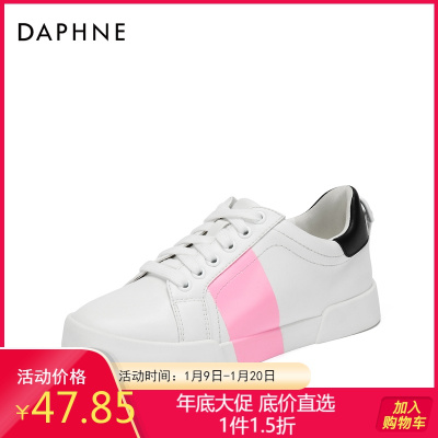 Daphne/达芙妮春秋平底休闲撞色圆头系带板鞋女1018404201