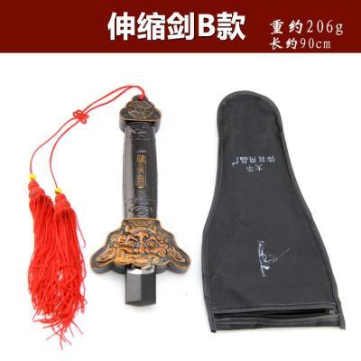 太极剑伸缩剑健身剑太极剑不锈钢折叠表演剑男女晨练太极剑轻型加重型 轻B款90cm送红小穗+布袋