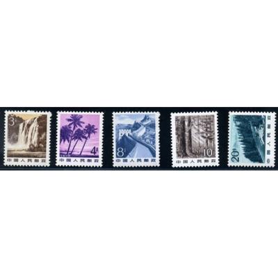 普22祖国风光普通邮票(影写版)
