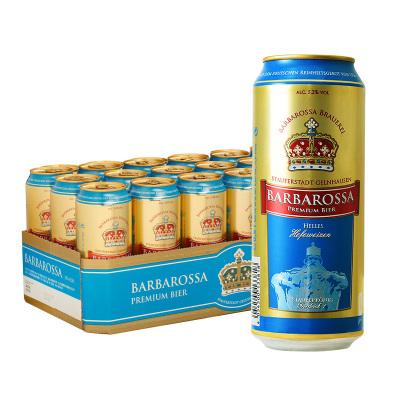 德國進口 凱爾特人(Barbarossa)小麥啤酒500ml*18聽/箱