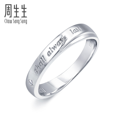 周生生(CHOW SANG SANG)V&A系列Pt950鉑金戒指白金戒指對戒40096R定價
