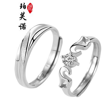 珀芙诺(Pofunuo)轻奢情侣戒指纯银男女一对日韩潮人学生简约小众设计活口对戒磨砂银戒指