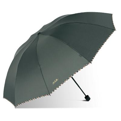 天堂傘 加大加固雙人經典三折晴雨傘商務傘64cm*10骨 3311E#墨綠