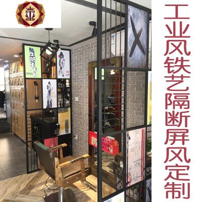創意北歐鐵藝屏風鏤空工業風鐵絲網裝飾咖餐廳酒吧玄關隔斷墻定制