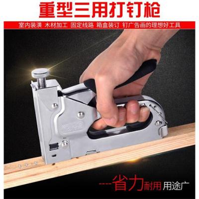 氣釘三用釘子手動U型工具訂書機木釘板手打釘氣動線馬 碼釘槍工具包套裝-攜帶更方便