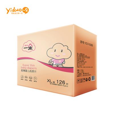 一朵特惠箱裝紙尿片XL碼126片超薄透氣不斷層男女寶寶嬰兒尿不濕