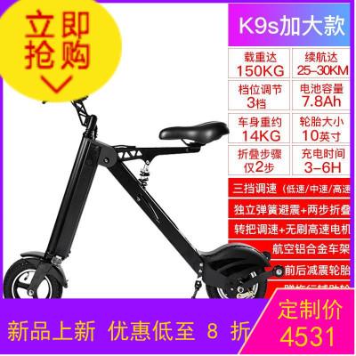 智能代步車折疊電動車代步車電動自行車便攜式電動車休閑車